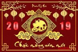 thiep-hinh-anh-chuc-mung-nam-moi-2019-1-min5c1228c94f5f2